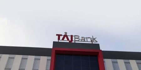 TAJBANK ANNOUNCES N150B FED GOVT SUKUK BOND ISSUANCE